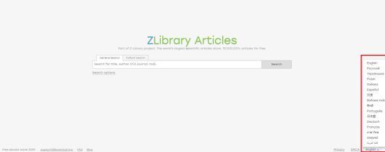搞科研必备——号称世界最大的免费电子图书馆ZLibrary